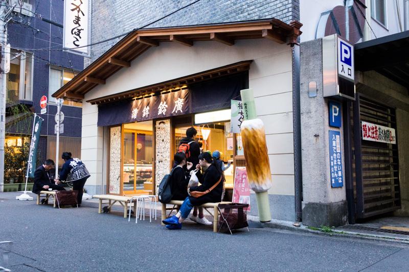 My Travelthon | Tokyo leg